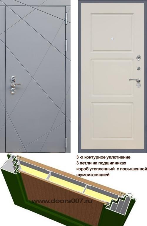 входные двери (стальные двери, металлические двери) DOORS007: дверь Rex 13 CISA ФЛ-3, Цвет