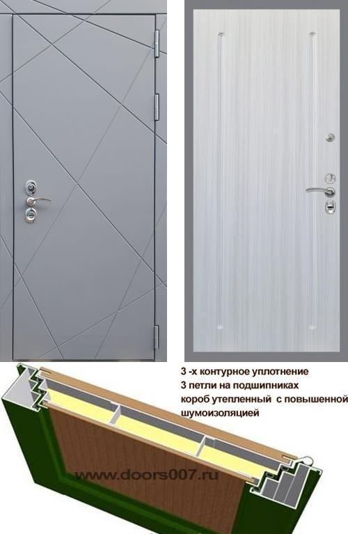 входные двери (стальные двери, металлические двери) DOORS007: дверь Rex 13 CISA ФЛ-68, Цвет