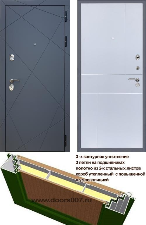 входные двери (стальные двери, металлические двери) DOORS007: дверь Rex 13 ФЛ-290, Цвет