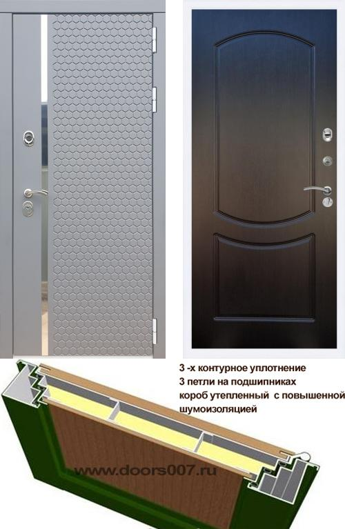 входные двери (стальные двери, металлические двери) DOORS007: дверь Rex 24 ФЛ-123, Цвет