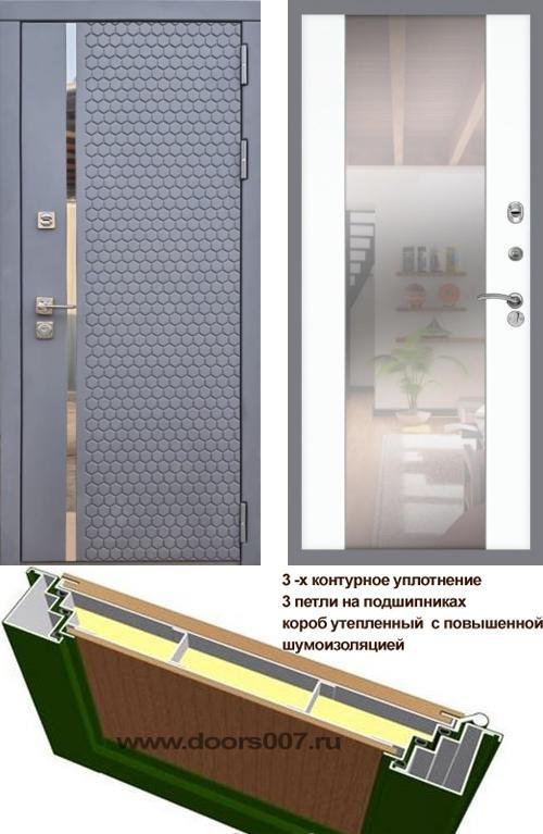 входные двери (стальные двери, металлические двери) DOORS007: дверь Rex 24 СБ-16 с зеркалом