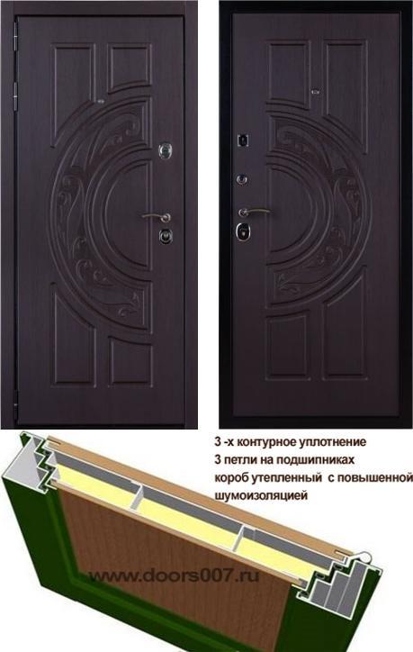 входные двери (стальные двери, металлические двери) DOORS007: дверь Страж Меркурий 3К