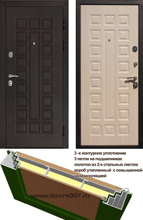 входные двери (стальные двери, металлические двери) DOORS007: дверь Страж Сенатор, Цвет